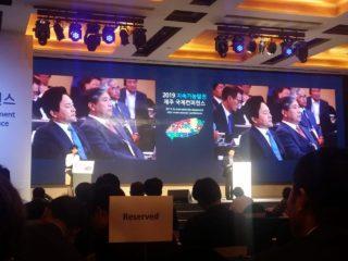 Pidato di Korea Selatan, Prof Dr Rohkmin Dahuri: Indonesia Harus Perbaiki Cara Membangun.