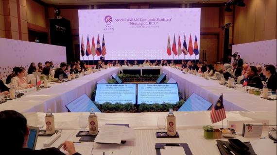 Pertemuan Menteri Ekonomi ASEAN, Konsolidasi Posisi ASEAN Menuju Penyelesaian Perundingan RCEP.