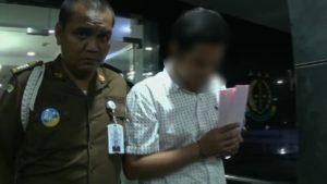 Dugaan Korupsi Senilai Rp 4,4 Miliar, Jaksa DKI Jakarta Menahan Manajer Kredit BRI Tomang.