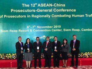 The 12th China-ASEAN Prosecutors-General Conference di Sokha Siem Reap Resort & Convention Center , Kamboja, pada tanggal 6-7 November 2019. Diikuti Wakil Jaksa Agung Dr Arminsyah didampingi oleh Kepala Badan Diklat Kejaksaan RI Setia Untung Arimuladi, Kepala Biro Hukum dan Hubungan Luar Negeri Dr Asep N Mulyana, dan Asisten Umum Jaksa Agung Dr Reda Manthovani.