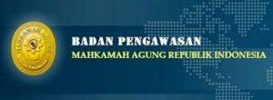 Majelis Hakim PN Kendari Dilaporkan Ke MA, Kepala Biro Hukum dan Humas Mahkamah Agung, Abdullah: Perlu Kelengkapan Bukti dan Fakta Pelanggaran.